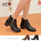 短靴 雙色拉鍊粗跟短靴-山打努SANDARU【2465611#48】