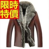 皮衣外套 羊皮-真皮休閒禦寒立領皮毛一體男大衣62u113【巴黎精品】