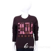 KENZO 紫紅色文字圖棉質長袖上衣 1540236-83