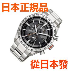 免運費 日本正規貨 CITIZEN Atessa Direct flight 太陽能男士手錶 AT8181-63E