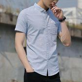 2018夏季新款青年短袖襯衫男韓版修身潮流帥