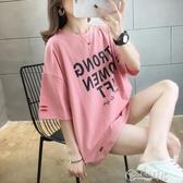 孕婦夏裝2020新款韓版純棉上衣短袖孕婦t恤短款寬鬆懷孕體恤夏季 小城驛站