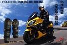 【PRO-BIKER】四件組品護肘護膝護具 重機 機車 摩托車 耐撞擊 護甲 護手 防摔 環島 練車 PB-HX-P01
