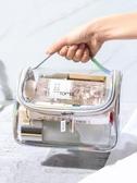 透明簡約防水大容量健身洗漱包洗浴包ins風網紅超火便攜化妝包女名品匯