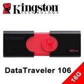金士頓 DT106 USB3.1 16G 隨身碟