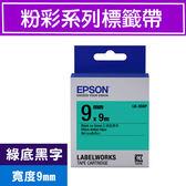 【愛普生 EPSON 標籤帶】 LK-3GBP 綠底黑字標籤帶粉彩9mmx9M