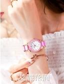 手錶女學生簡約氣質英國小眾潮流陶瓷復古手鏈錶女士防水石英女錶『艾麗花園』