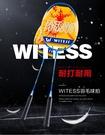 羽球拍 WITESS親子套裝羽毛球拍雙支...
