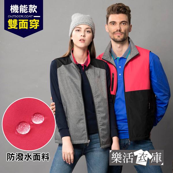 輕鋪棉雙面穿防潑水立領背心外套(紅黑/麻灰)●樂活衣庫【AU125】