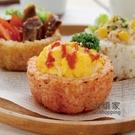 【全館免運】飯糰模具 窩窩頭模具 可以吃的米飯杯子 diy烘焙 米飯飯糰模創意便當小工具