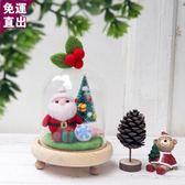 圣誕老人柴犬玻璃罩裝飾擺件羊毛氈戳戳樂送禮品手工制作材料