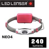 【速捷戶外】德國 LED LENSER NEO4戶外運動休閒頭燈 粉紅 240流明~適合 登山/工作燈/露營燈/野營