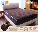 (180*200)發熱毯 保暖 發熱 禦寒 日本OSHIN發熱毯 冬天必備不必插電大大安心