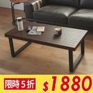 和室桌 客廳桌 桌 茶几 方形桌 矮桌【...