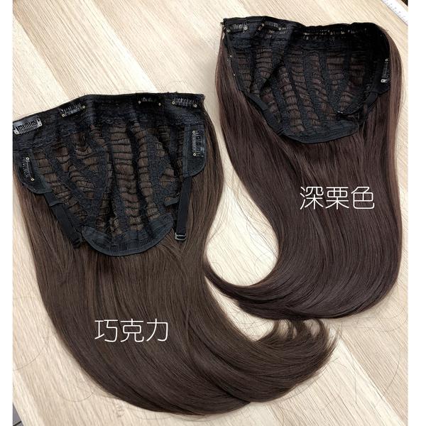 U型假髮 隱形髮片 半罩式梨花頭 20吋梨花短髮中長髮 D9003 魔髮樂