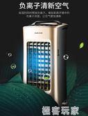 奧克斯空調扇冷暖兩用靜音家用節能制冷器小型空調水冷風機冷風扇 igo 『極客玩家』 電壓:220v
