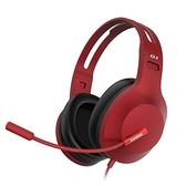 漫步者HECATE G1專業電競頭戴式游戲耳機線控耳麥雙版本 快速出貨 快速出貨