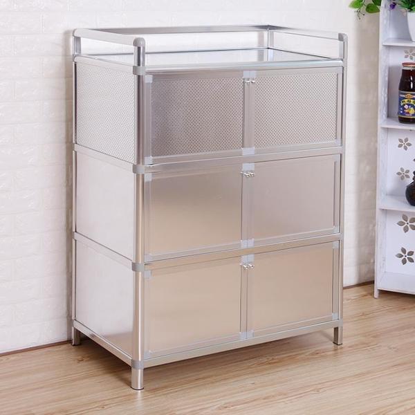 鋁合金儲物收納櫃餐邊不銹鋼碗廚房收納櫃簡易組裝經濟型櫥收納櫃WY