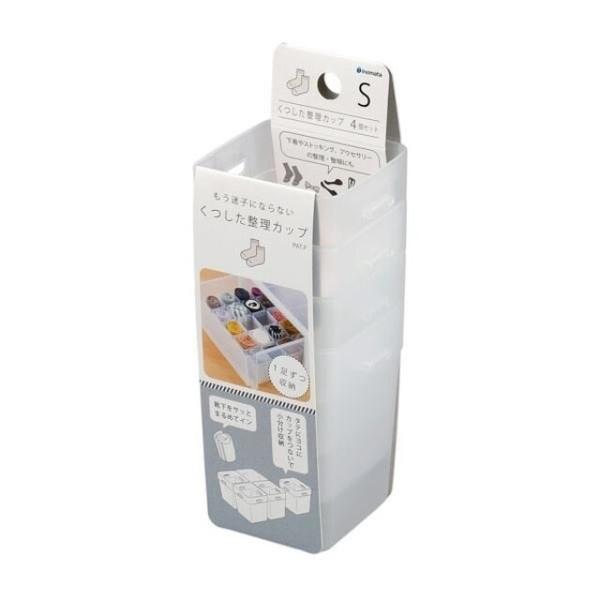 小禮堂 Inomata 日本製 抽屜專用收納盒4入組 (透明款) 4905596-29608