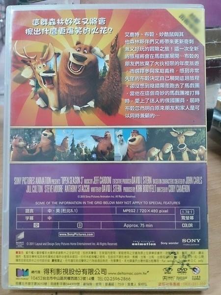 挖寶二手片-U00-218-正版DVD【打獵季節 1+2+3 國英語】-套裝動畫