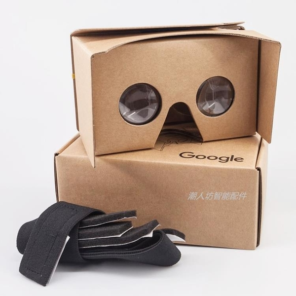 Google眼鏡Cardboard2原版虛擬現實3d立體Daydream谷歌VR紙盒☌zakka