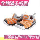 【小福部屋】【014 灰橘色】日本原裝 NIKE DYNAMO 毛毛蟲童鞋 耐吉 小童鞋 學步鞋 運動鞋