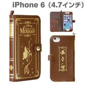 ❤Hamee 迪士尼 Disney 公主魔法書系列 4.7吋 iPhone6 側翻手帳式 手機殻 (小美人魚) [19-829325]