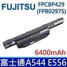 Fujitsu FPB0297S . 電池 FMVNBP237 Lifebook A544 AH544 A564 Lifebook AH564 E556 E733 E734 E743 E744 E753 E754 S904 SH904