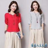 短袖棉麻襯衫女式韓版寬鬆百搭2020流行新款春夏季洋氣時尚上衣 EY11583『俏美人大尺碼』