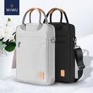 WiWU 鋒范豎款手提包側背包 iPad...