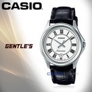 CASIO 卡西歐 手錶專賣店 MTP-1400L-7A 男錶 真皮錶帶 防水 日期顯示 羅馬數字