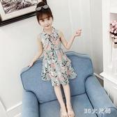 女童雪紡連身裙2020新款夏裝超洋氣小女孩公主裙兒童夏季碎花洋裝 EY11792 【MG大尺碼】