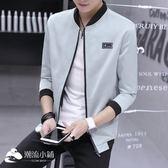 男士外套 春季薄款夾克男士外套春秋學生夏季韓版青少年防曬衣