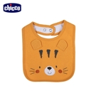 chicco-動物朋友-小虎造型圍兜
