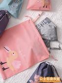 收納袋  【九件套】防水旅行收納袋 抽繩束口袋裝毛巾內褲衣服衣物的袋子布鞋子行李K