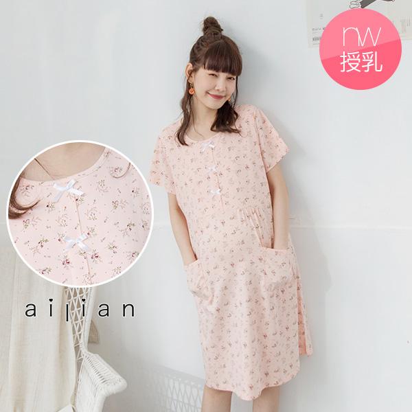 愛戀小媽咪 哺乳衣 甜美緞帶蝴蝶結小花束印花棉質側開洋裝