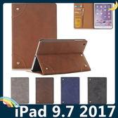 iPad 9.7吋 2018新款 鉚釘皮紋保護套 書本式側翻皮套 鈕扣復古風 支架 錢夾 平板套 保護殼