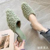 女士拖鞋女外穿2019秋冬新款韓版時尚百搭包頭懶人粗跟半拖鞋 XN6631【極致男人】
