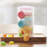 奶粉盒便攜儲存嬰兒寶寶外出密封罐奶粉格分裝盒子三層大容量都市韓衣