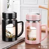 泡茶杯帶把有手柄帶蓋過濾男女士水杯花茶辦公室杯子 ys3812『伊人雅舍』