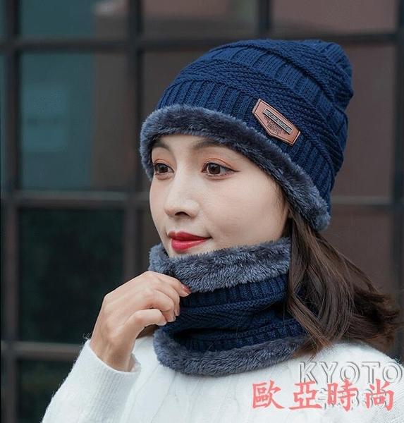 冬天帽男女潮秋冬季男士針織帽加絨加厚毛線帽套頭帽脖套套裝 【快速出貨】