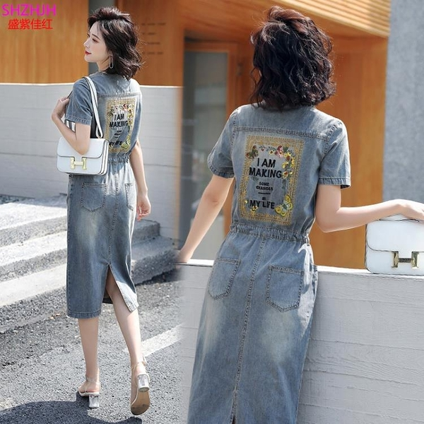 洋裝 夏裝2021新款女裝港味復古刺繡裙子輕熟風氣質短袖牛仔連身裙春秋