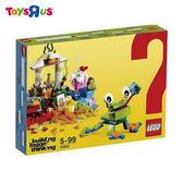 玩具反斗城  樂高 LEGO 10403 世界歡樂