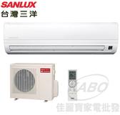【佳麗寶】留言加碼折扣[送基本安裝]三洋定頻一對一冷氣(約適用8~10坪)SAC-50FE / SAE-50FEA