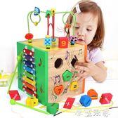 幾何形狀配對數字屋多孔認知智力盒寶寶益智早教積木玩具1-2-3歲 摩可美家