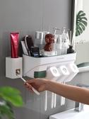牙刷架 牙刷置物架免打孔漱口刷牙杯掛墻式衛生間吸壁式壁掛牙具牙缸套裝 布衣潮人布衣潮人