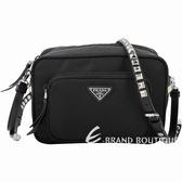 PRADA 銀鉚釘皮革背帶尼龍肩背/斜背相機包(黑色)1930003-01