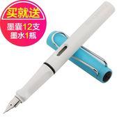 (買一送一)學生用鋼筆正姿書寫書法鍊字可替換特細初剛筆畢業禮物 【熱銷88折】