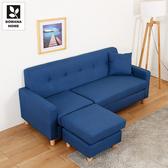 【多瓦娜】溫德小雅L型布沙發-灰色/咖啡色/藍色-2664