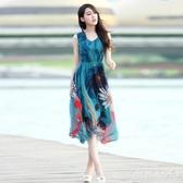 波西米亞洋裝 2020新款海邊度假中長款雪紡連身裙顯瘦無袖沙灘裙女夏 DR36321【Pink 中大尺碼】